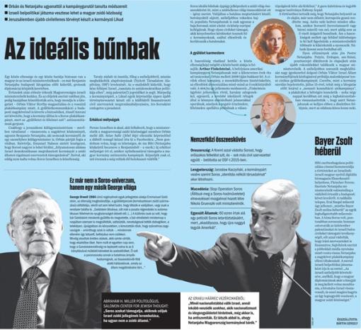 Ugyanaz Orbán és Netanjahu mestere - Az ideális bűnbak is azonos